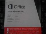 Office 2013 Home&Business