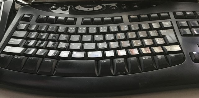 Microsoft Confort Keyboard 2000